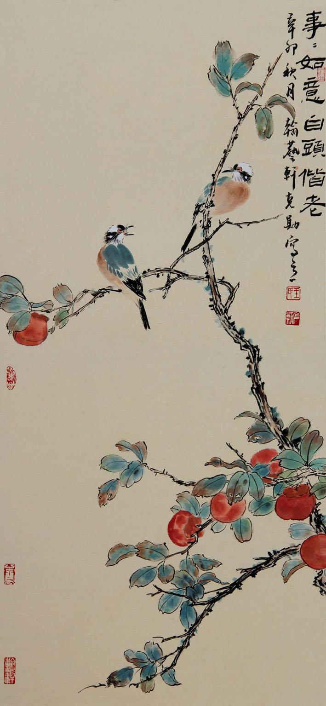 养墨斋 - 名人字画 书法 国画 油画